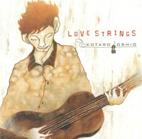 LOVE STRINGS