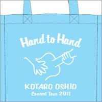 Hand to Hand リバーシブル トートバッグ